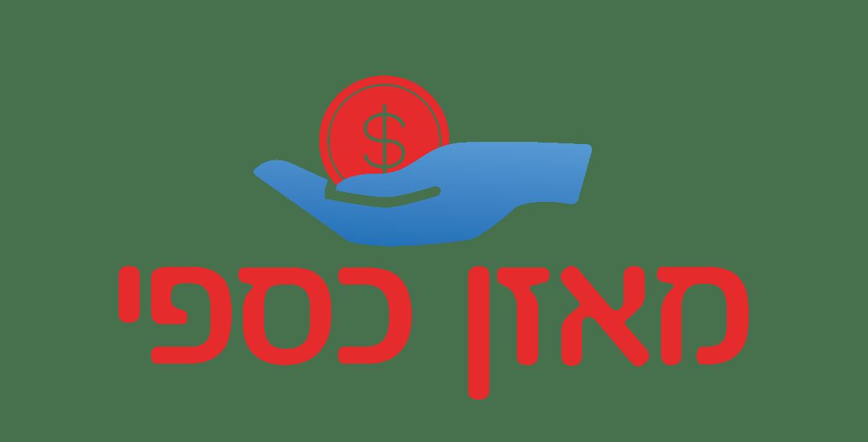 מאזן כספי 2018
